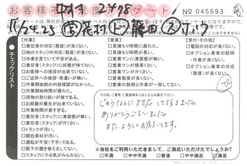 doc08559120201209112049_001.jpg