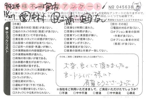 doc08560320201209112518_001.jpg