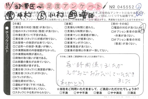 doc08560920201209112746_001.jpg