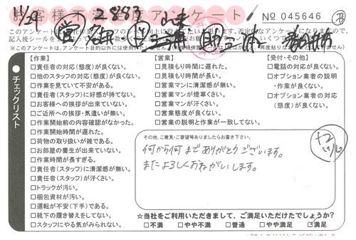 doc08561520201209113015_001.jpg