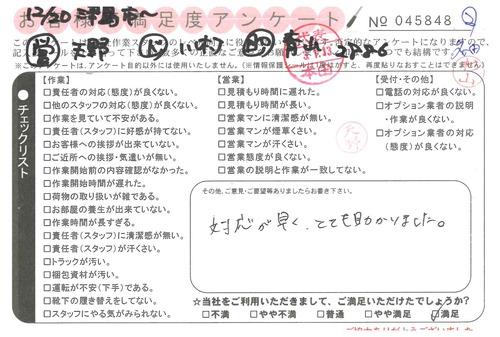 doc08781020210113163724_001.jpg