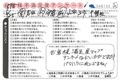 doc10328320210720110121_001.jpg