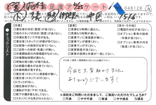 doc10328420210720110137_001.jpg