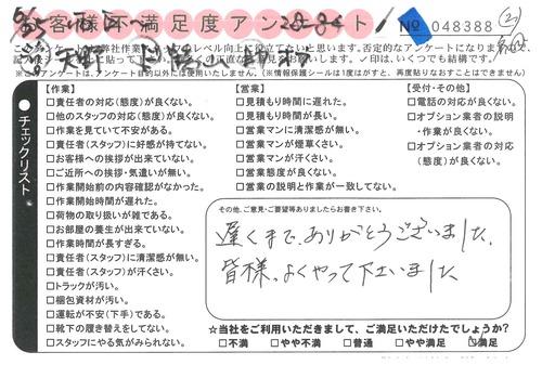 doc10328620210720110150_001.jpg