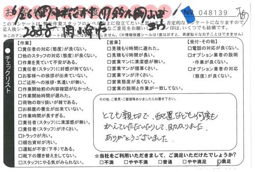doc10329520210720110433_001.jpg