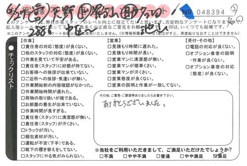 doc10329720210720110512_001.jpg