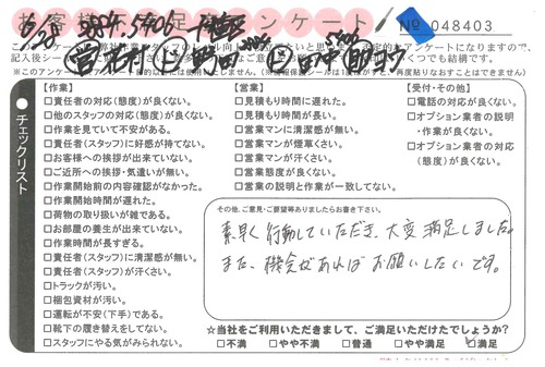 doc10330620210720110726_001.jpg