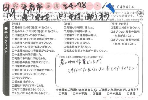 doc10330920210720110830_001.jpg