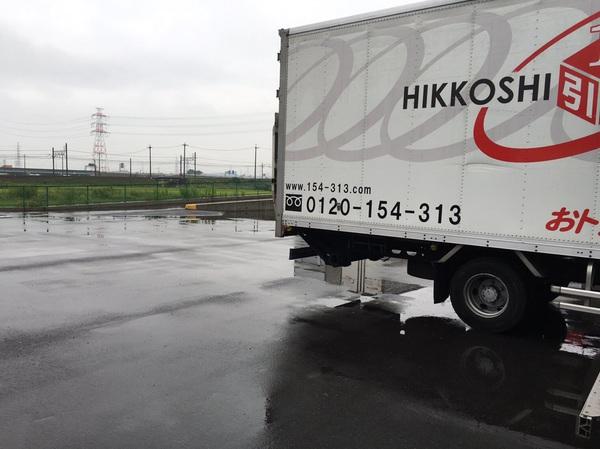 トラック雨.jpg
